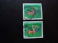 COTE D IVOIRE - timbre yvert/tellier n° 508E x2 obl (A28) stamp