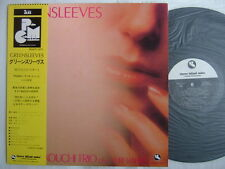 SHOJI YOKOUCHI GREENSLEEVES / TBM WITH OBI / CLEAN VINYL