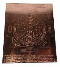 A Powerful pure Copper made big Dattatreya Yantra Blessed Mystic Spiritual RARE*