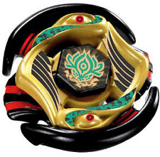 VULCAN HORUSEUS 145D Limited Edition Metal Fight BBP-01 Beyblade USA