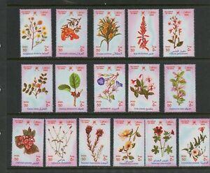 E405 Oman 2004 Flore Fleurs 16v. MNH