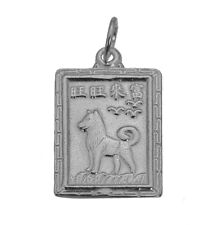 Sterling Silver 925 Chinese Year of the Dog Fortune Zodiac sign Charm Jewelry