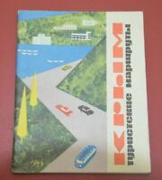 1966 book Soviet Russia USSR Crimea tourist routes in the book 48 pages