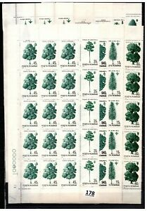 /// 15X ROMANIA - MNH - TREES - PLANTS - FOREST - 1994 - WHOLESALE
