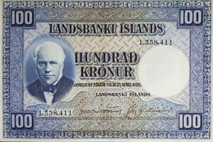 Old Icelandic bank notes, stamps, coins and more