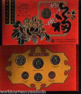 SINGAPORE 1 5 10 20 50 C 1 5 DOLLARS 1998 BI METAL UNC MINT 7 COIN SET MONEY