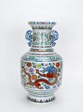 Large Chinese Doucai Dragon and Phoenix Floral Porcelain Vase
