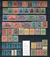 Memel MH / No Gum lot Germany Lithuania 6 variety 52 stamps