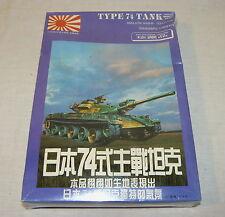 TYPE 74 Japan Ground Self-Defense Force (JGSDF) TANK - ZHENGDEFU 1/48 SCALE
