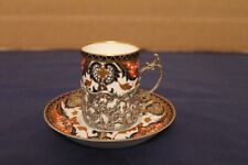 More details for c1909 royal crown derby imari kings pattern can with silver holder & saucer(5)