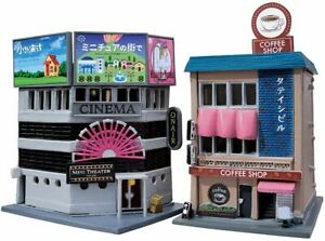 Tomytec (Building 169) Mini Theater/ Coffee Shop (N scale)