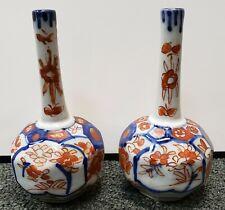 Pair of Ca. 1880 Japanese Imari Porcelain Floral Motif Turtle Back Bottle Vases