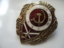 """Soviet Russian badge medal """"Excellent Air defense"""" WW II Red Army RKKA Top copy"""