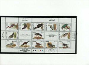 BAHRAIN MINI-SHEET MIGRATORY BIRDS MNH