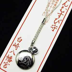 JAPANESE OMAMORI Charm Good luck Love Romance Marriage Matchmaking love Japan