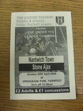 25/04/2004 Cheadle Junior League U11 League Cup Final: Nantwich Town v Stone Aja