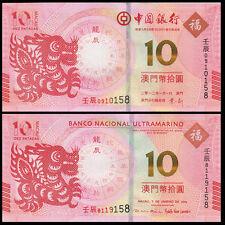 Macau Macao Set 2 PCS, 10 Patacas, 2012 First Dragon Zodiac,P-New,UNC>BNU & BOC