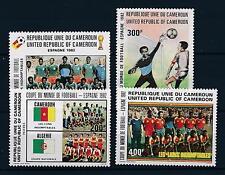 [59453] Cameroon Cameroun 1982 World Cup Soccer Football Spain MNH