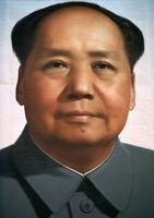 Art print POSTER / Canvas Portrait of Mao Zedong