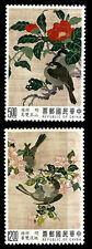 CHINA. Silk Tapestries. 1992. Scott 2861-2862. MNH (BI#38)