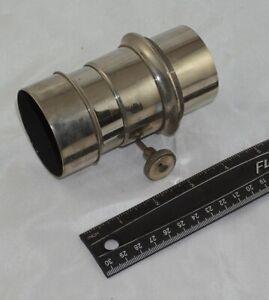Petzval Chrome Vintage Lens