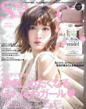 Snidel Dark Pink Japanese Magazine Style 2 Way Crossbody Clutch Bag