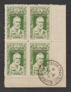 North Vietnam Stamps Block 4 Indochina Overprinted Scott # 1L1 MNH