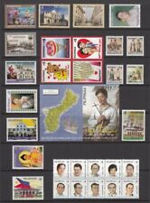 (RP02) PHILIPPINES - 2002 COMPLETE YEAR STAMP SETS WITH SOUVENIR SHEETS. MUH