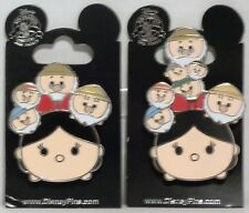 Disney Snow White & Seven Dwarfs Tsum Tsum Slider Series 3-D Pin NEW CUTE