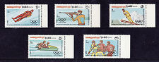 More details for kampuchea - 1983 winter olympics (1st issue) - u/m - sg 475-9