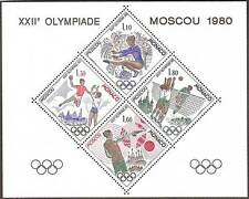 "MONACO STAMP TIMBRE BLOC SPECIAL 11 "" JEUX OLYMPIQUES MOSCOU 1980 "" NEUF xx TTB"