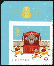 Canada sc#3231i Lunar New Year: Year of the Rat Serie 2-12, frm Booklet, Mint-NH