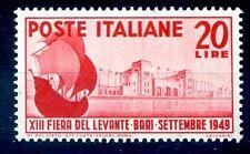 1949 - 13° FIERA LEVANTE DI BARI  NUOVO **