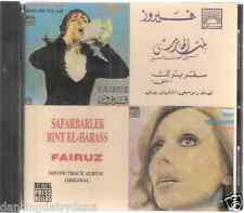 Fairouz: Nasam 'Alaina L Hawa, Ya Tayara, Jabal eli B'eed best Classic Arabic CD