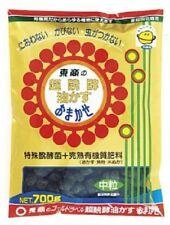 Ferment Oil-cake OMAKASE Organic Fertilizer for Bonsai 100 ball HANAGOKORO