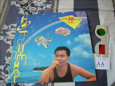 a941981 Leslie Cheung HK Cinepoly Records LP 張國榮 Hot Summer (AA)