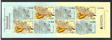 CYPRUS 2014 EUROPA MUSICAL INSTRUMENTS IMPERFORATED UNFOLDED STAMP BOOKLET