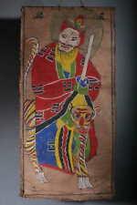 art asie Parchemin de chaman Dao 179