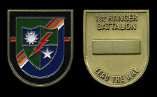 Challenge Coin - US Army 1/75 RGR - 1st Bn 75th Rangers - flash shaped