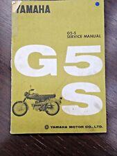 YAMAHA  MODEL G5S 73/80 cc SERVICE MANUAL OVER 70 PAGES PLUS .pre FS1E