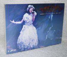 Aya Matsuura Concert Tour 2006 Autumn Shinka no Kisetsu Taiwan DVD