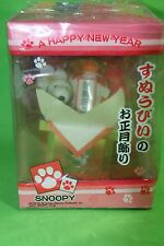 Peanuts Snoopy Happy New Year Japanese Snoopy Decoration Kazari-ichi NIB