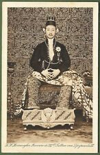 Sultan Z.H. Hamengkubuwona VIII. Sultan of Yogyakarta 1921 - 1939. Java Royalty.
