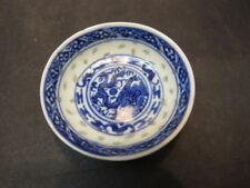 antique chinese bowl with rice pattern