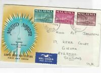 malasia malacca stamps cover  ref 12192