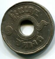 THAILAND 1 SATANG 1908-1937 King Rama VIII #W10671DW