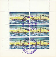 St KILDA 1969 2/6  THE VULCAN SHIP MINIATURE SHEET CTO
