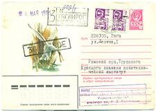 USSR RSFSR TAGANROG REGISTERED COVER to LATVIA 1981 PSE EURASIAN SPOONBILL BIRD