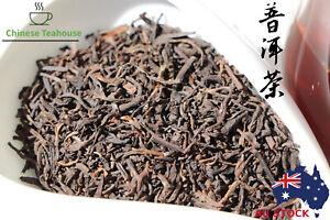 Chinese Tea Puer Pu'er Pu-Erh Ripe Fermented Loose Leaf Good Health Lifestyle AU