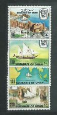 Oman  The Voyage of Sinbad 1981 Set Unmounted Mint